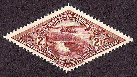 A Costa Rica Airmail stamp of 1937. Costa Rica Diamond stamp2 1937-2c.jpg