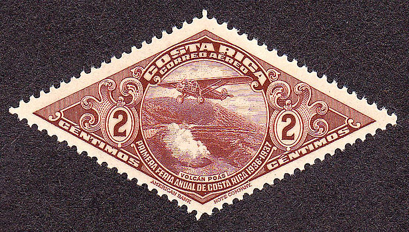 Postage stamp, Coasta Rica, 1937, 2c, brown, diamond shape stamp