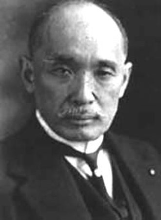 Racial Equality Proposal - Baron Makino Nobuaki