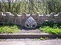 County Boundary Stone, Castle Ely Bridge, Llanteg - geograph.org.uk - 1048925.jpg