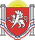 Crimea Emblem.png