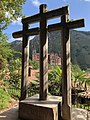 Cruces de Covadonga.jpg