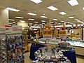 Crystal Mall, Waterford, CT 36.jpg