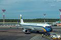 D-AIRX Airbus A321 Lufthansa Passage DME 15-jul-2014 02.jpg