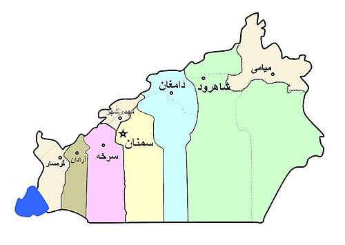 استان سمنان