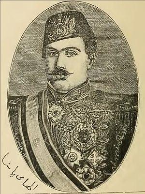 Damad Prince Ibrahim Ilhamy Pasha - Ilhami Pasha