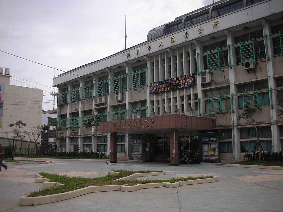 Dayuan District Office