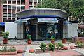 Delhi Tourism Office - State Emporia Complex - Baba Kharak Singh Marg - New Delhi 2014-05-14 3547.JPG