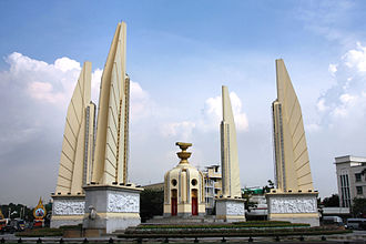 History of Thailand (1973–2001) - The Democracy Monument in Bangkok, built in 1940 to commemorate the end of the absolute monarchy in 1932, was the scene of massive demonstrations in 1973, 1976, 1992 and 2010.