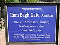 Description about Ram Bagh Gate written by ASI,Amritsar,Punjab,India.jpg