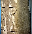 Detail, side view of the stele of Dadusha, king of Eshnunna, c. 1800 BCE. From Tell Asmar, Iraq. Iraq Museum.jpg
