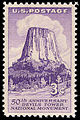 Devils Tower 3c 1956 issue U.S. stamp.jpg
