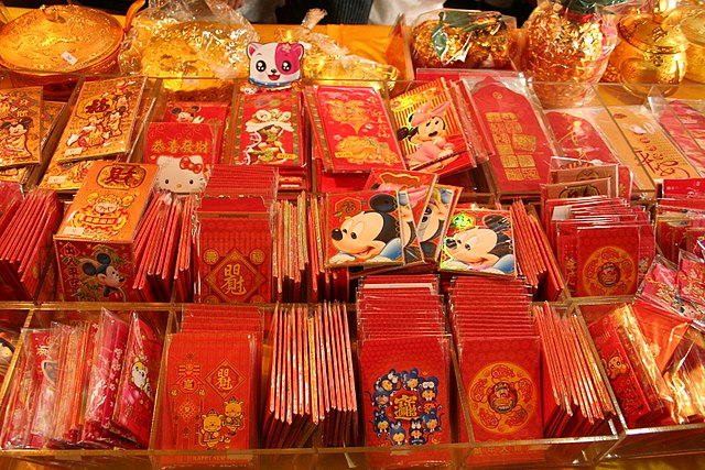 Red packets for sale in a market in Taipei, Taiwan, before the Year of the Rat.