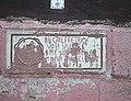 Dippach 1998-06-02 07.jpg