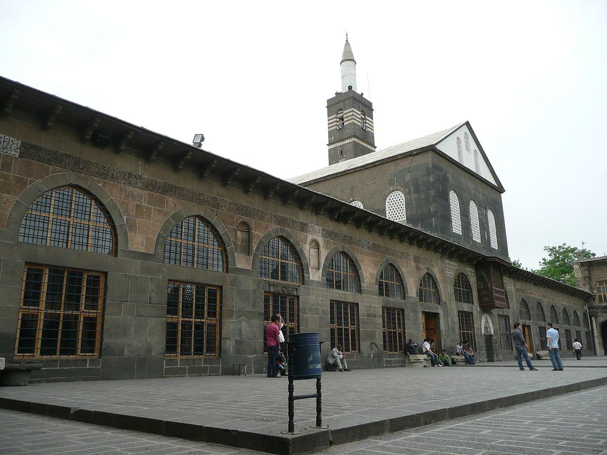Diyarbakır Travel Guide At Wikivoyage