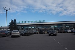 Dnipropetrovsk Airport new terminal.jpg