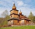 Dobroslava, cerkiew św. Paraskewy (HB1).jpg