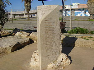 Dolphinarium discotheque massacre - Dolphinarium Massacre memorial at the Tel Aviv dolphinarium site with the names of the victims written in Russian