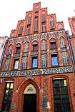 Dom M. Kopernika w Toruniu N. Chylińska.JPG
