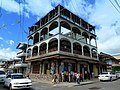 Dominica, Karibik - Unfinished Building at the Corner of Independence Street - King George V Street - panoramio.jpg