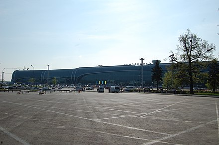 Domodedovo International Airport Domodedovo Airport-2.JPG