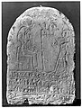 Donation stela- Apries offers land to Bastet MET 1744.jpg