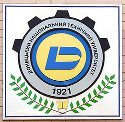 Donetsk-National-Technical-University Ukraine.jpg