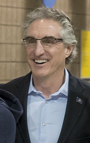 Governor of North Dakota - Image: Doug Burgum