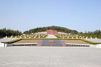 Revolutionary Martyrs' Cemetery - Overview, Revolutionary Martyrs' Cemetery