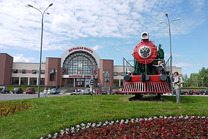 Dubna - Bolshaya Volga Railway station and locomotive 9P512