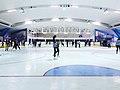 Durban Ice Arena.jpg