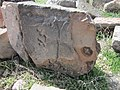 Dzagavank (cross in wall) (101).jpg