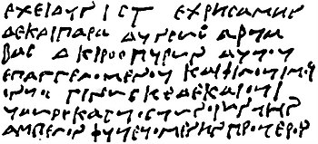 EB1911 Palaeography - Letter of a Land Steward.jpg