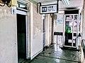 Echigo-Horinouchi Station Okugai WC.jpg