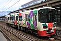 Echigo Tokimeki Railway ET122-8 20150510 01.jpg