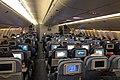 Economy class cabin of B-2043 (20191223203209).jpg