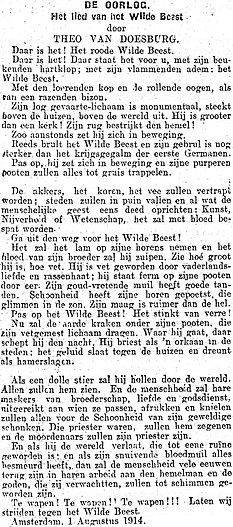 Eenheid no 218 article 01.jpg