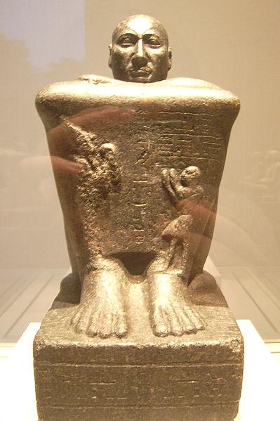 File:EgyptMuseumBerlin2007058.JPG