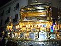 El Santo Sepulcro (3775585122).jpg