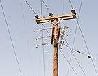 Electric composition Eretria Euboea Greece.jpg