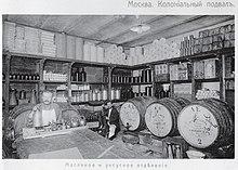 масло википедия