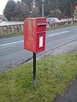 Elizabeth II post box, Linton Lane, Wetherby (31st December 2017).jpg