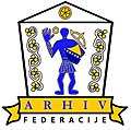 Emblem of The Archives of Federation of Bosnia and Herzegovina.jpg