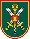 Emblem of the Lithuanian Land Forces.jpg