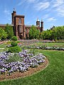 Enid A. Haupt Garden, Washington, D.C. (2013) - 04.JPG