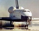 Enterprise landing.jpg