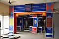 Entrance - Fun Science Gallery - Bardhaman Science Centre - Bardhaman 2015-07-24 1462.JPG