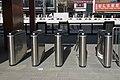 Entrance turnstiles of Fragrant Hills Station (20171221122846).jpg