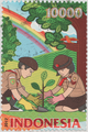Environmental Care 2017 Indonesia stamp.png