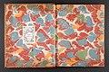 Epistole eroiche di P. Ovidio Nasone MET i19511796-ef.jpg